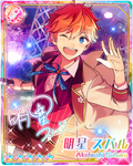 (Sakura-colored Spring Breeze) Subaru Akehoshi Rainbow Road Bloomed