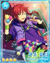 (Trick Sunshower) Natsume Sakasaki Bloomed