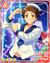 (White Gift) Mitsuru Tenma