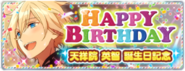 Eichi Birthday Banner