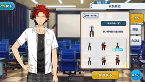 Kuro Kiryu 1st Year Appearance (Summer) Outfit