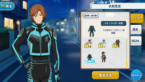 Madara Mikejima Buddy Rider Outfit