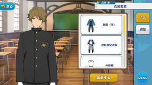 Midori Takamine Gakuran Uniform Outfit