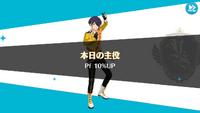 Shinobu Sengoku Birthday Skill 2
