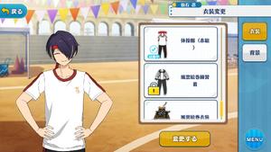 Shinobu Sengoku PE Uniform (Red Team)