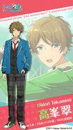 2nd Anniversary Midori Takamine 640x1136
