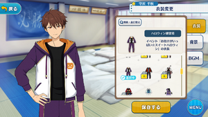 Chiaki Morisawa Halloween Practice Outfit (No Glasses)
