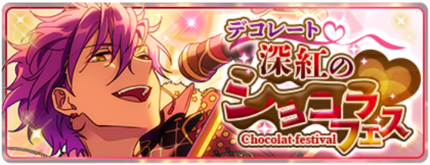Decorate♥Crimson Chocolat Festival Banner