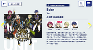 Eden In-Game Unit Profile 2020