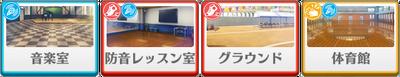 Fight! Yumenosaki Academy Sports Festival 2 Izumi Sena locations