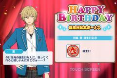 Kaoru Hakaze Birthday