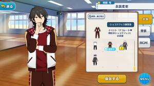 Rei Sakuma Chocolat Fes Practice Outfit