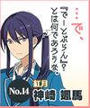 Souma Kanzaki Idol Audition 2 Button