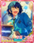 (Books and a Circle of People) Tsumugi Aoba
