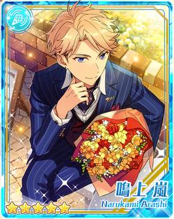 (Bouquet of Love) Arashi Narukami Bloomed