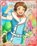 (Enjoyable Mall) Mitsuru Tenma Bloomed