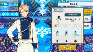 Arashi Narukami 3rd CD Outfit