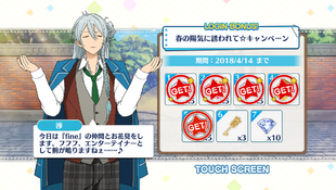 Invited by the Spring Weather☆ Campaign Wataru Hibiki Day 5