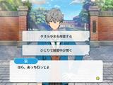 Knights Lesson/Izumi Sena Special Event