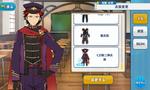 Kuro Kiryu 3rd CD Outfit