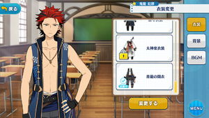 Kuro Kiryu Azure Dragon Outfit