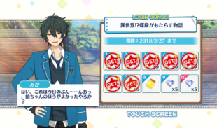 Last Period Collaboration Day 7 Login Bonus