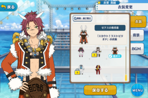 Mao Isara Zeks Outfit