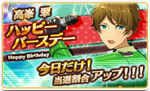 Midori Takamine Birthday Scout