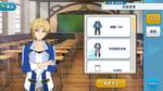Nazuna Nito Academy Idol Outfit