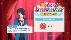 Shinobu Sengoku Birthday