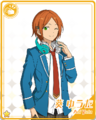 Yuta Aoi (Card) Bloomed
