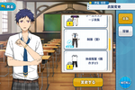 Yuzuru Fushimi Summer Uniform Outfit
