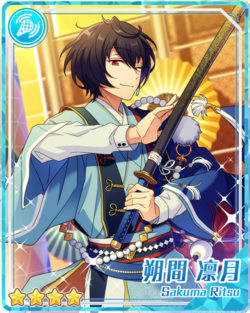 (Mischief and Stage) Ritsu Sakuma Bloomed