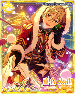 (Winter Santa) Tomoya Mashiro Bloomed