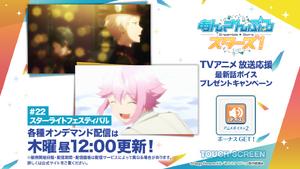 Anime 22nd Episode New Voice Lines Login Bonus