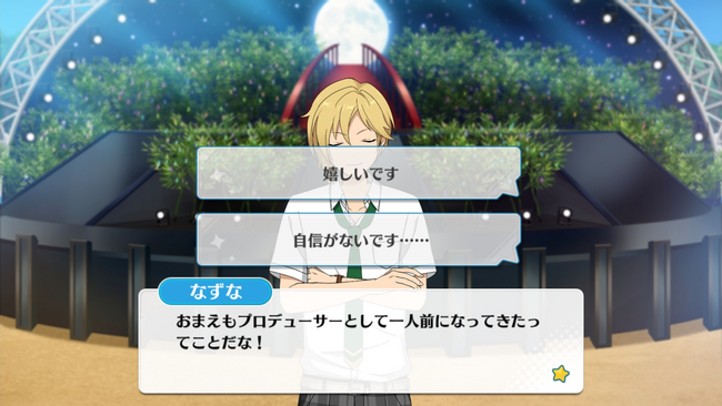 Challenge! Tanabata Festival Wishes Nazuna Nito Normal Event 1