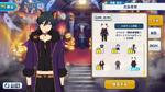 Hokuto Hidaka Halloween Outfit