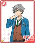 Izumi Sena (Card) Bloomed
