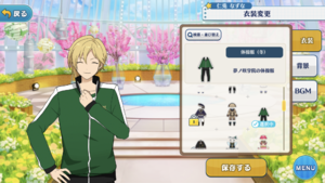 Nazuna Nito PE Uniform (Winter) Outfit