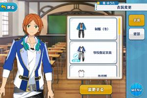 Yuta Aoi Academy Idol Uniform Outfit