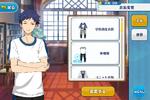 Yuzuru Fushimi PE Uniform Outfit