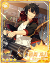 (Demon of the Twelfth Lunar Month) Ritsu Sakuma