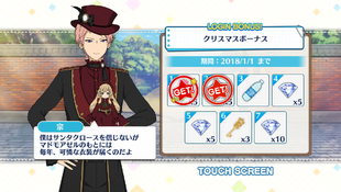 Christmas Bonus Campaign Shu Itsuki Day 2