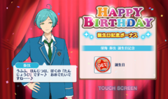 Kanata Shinkai Birthday