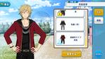 Kaoru Hakaze Amusement Park Live Outfit