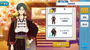 Keito Hasumi Chocolat Fes Outfit