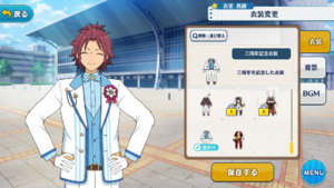 Mao Isara 3rd Anniversary Outfit