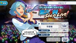 Ra*bits & AKATSUKI Unit Collection Solo3