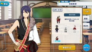 Souma Kanzaki Today's Protagonist (Sash) Outfit
