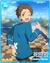 (Afternoon Nap) Mitsuru Tenma